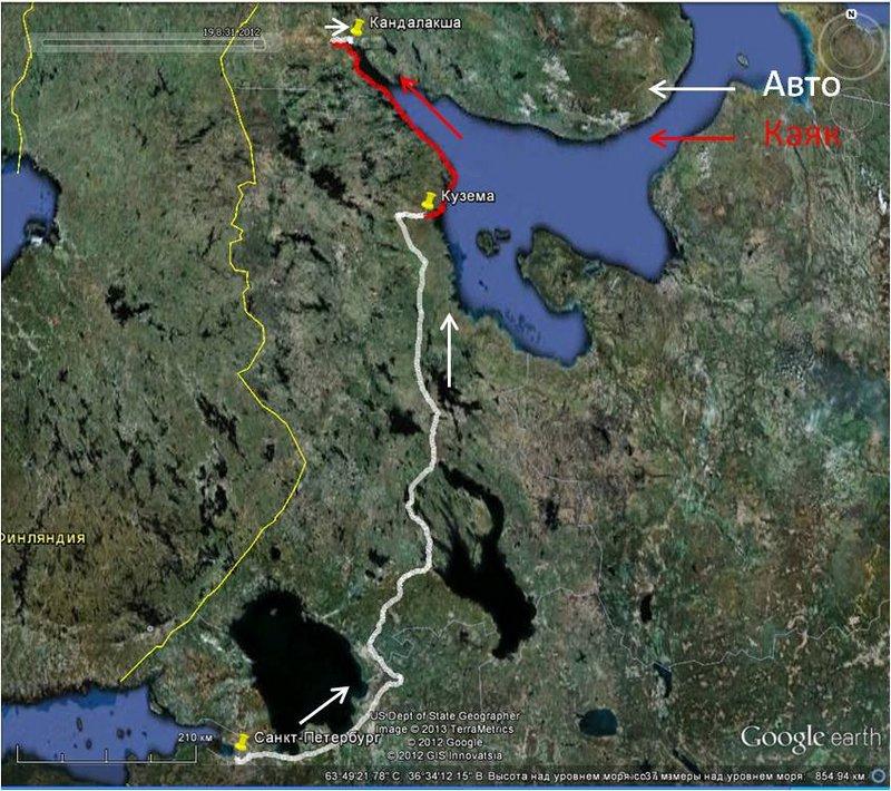 Белое море. Н.п. Кузема - губа Канда. 18 августа – 1 сентября 2012. Часть 1.