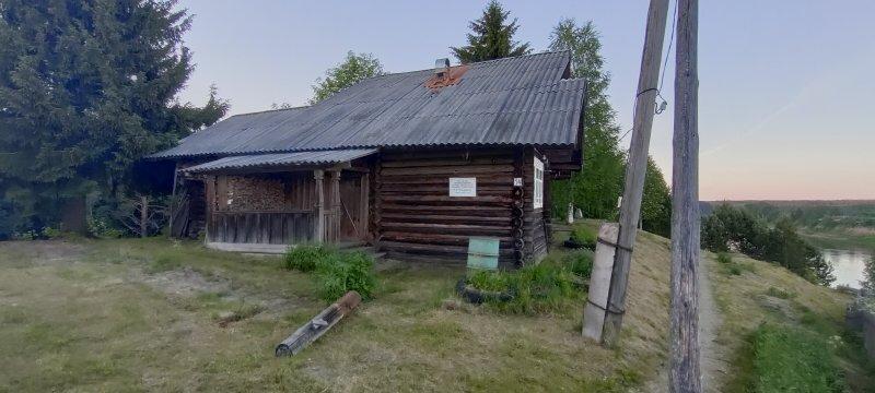 Дом народного художника Джанны Тутунджан.