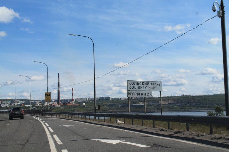 Чтобы добраться до него надо переехать мост через Кольский залив.
