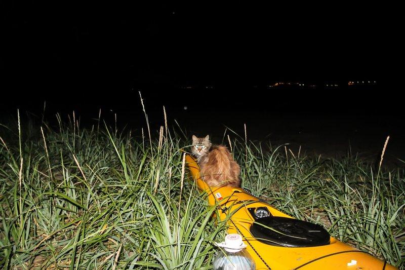 Находка - Владивосток на каяках