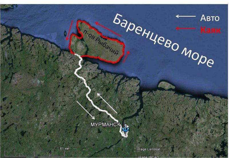 Баренцево море, на морских каяках вокруг полуостровов Средний и Рыбачий. Август 2013.