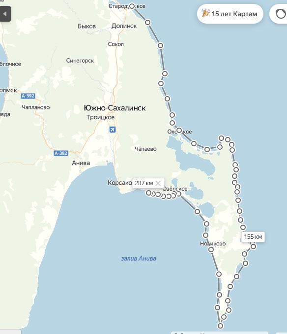 маршрут движения вышел около 300 км