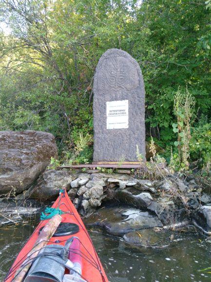 Пройдены первые 70 км. Поселок Сикачи Алян, и древние петроглифы.