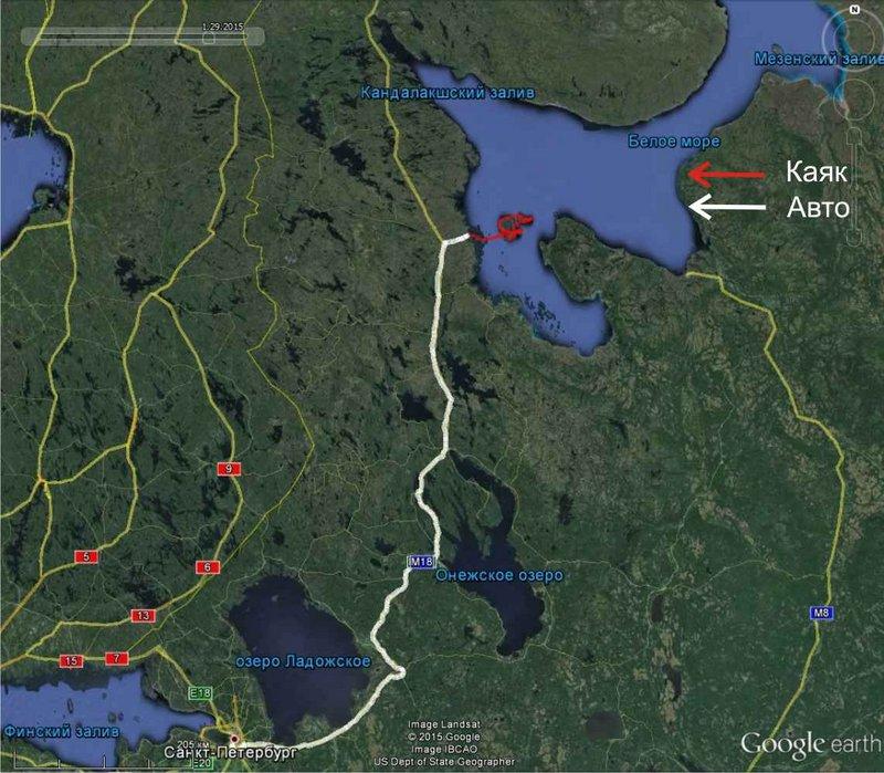 Белое море, Соловки на морских каяках, 16 августа - 24 августа 2014. 225 км.  (часть 1)
