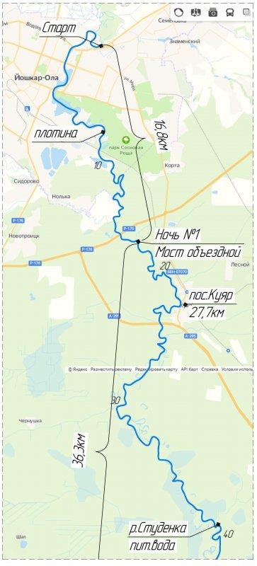 Первый лист карты пути. В первый день запланировано всего 16км, так как этот участок наиболее сложен из-за наличия плотины при выходе из Йошкар-Олы, из-за наличие заторов из деревьев, коряг, меляков.